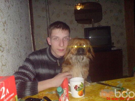 Фото мужчины baguvix45, Могилёв, Беларусь, 28