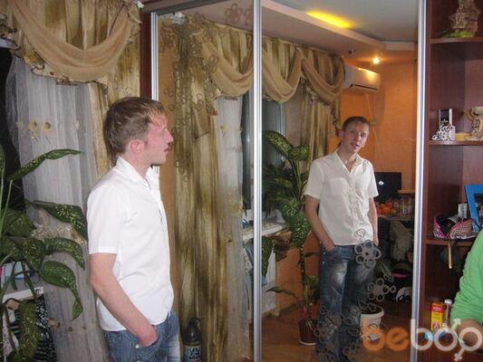 Фото мужчины забери меня, Харьков, Украина, 32
