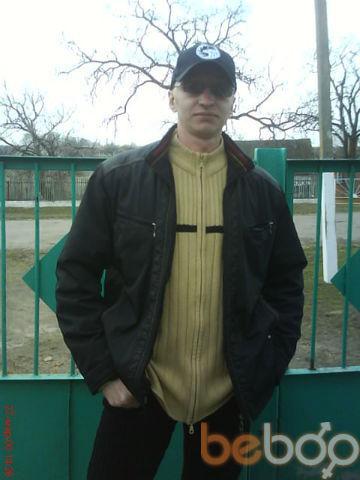 Фото мужчины Thubajs, Никополь, Украина, 34