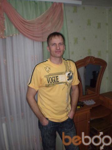 Фото мужчины iurii, Тирасполь, Молдова, 46