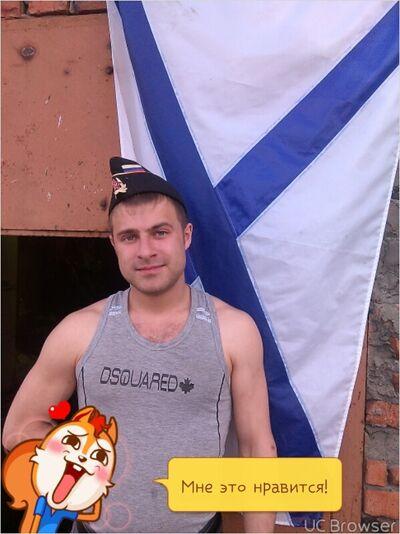 Фото мужчины Александр, Норильск, Россия, 25