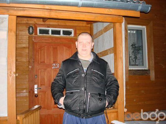 Фото мужчины zaraza, Балашиха, Россия, 36