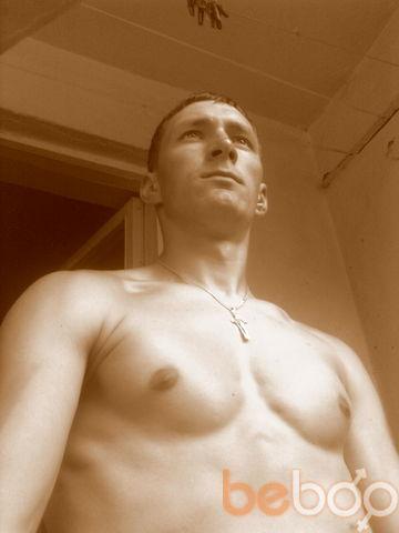 Фото мужчины Тимур, Львов, Украина, 29