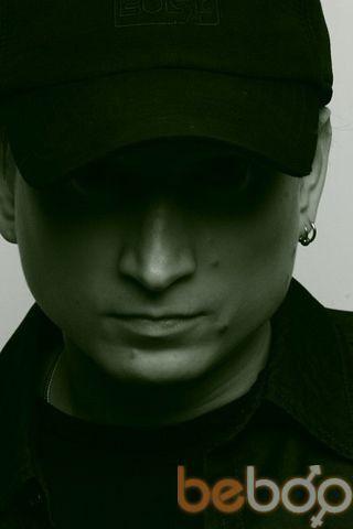 Фото мужчины aenima, Санкт-Петербург, Россия, 35