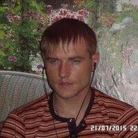Фото мужчины Роман, Кинешма, Россия, 31