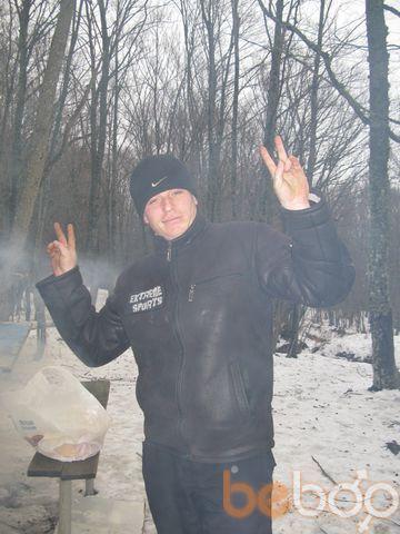 Фото мужчины marader, Симферополь, Россия, 34