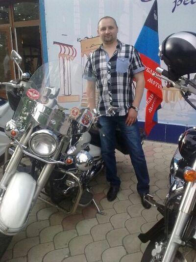 Фото мужчины Артём, Донецк, Украина, 35