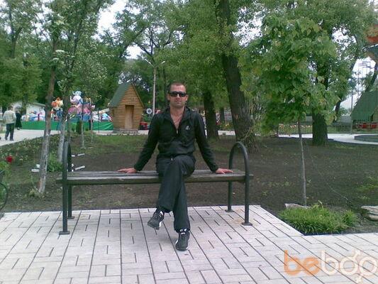 Донецк козерог мейл знакомства андрей