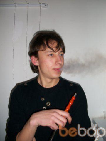 Фото мужчины Александр, Комсомольск, Украина, 28