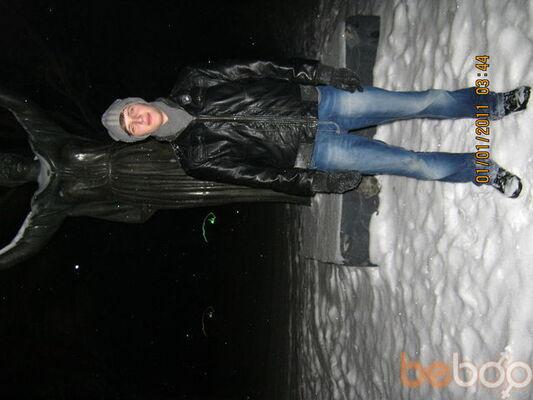 Фото мужчины m3ns3r, Киев, Украина, 27