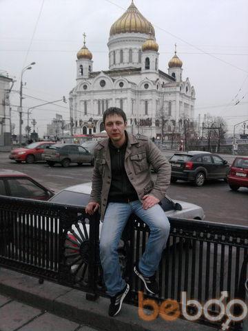 Фото мужчины Vlad, Кривой Рог, Украина, 41