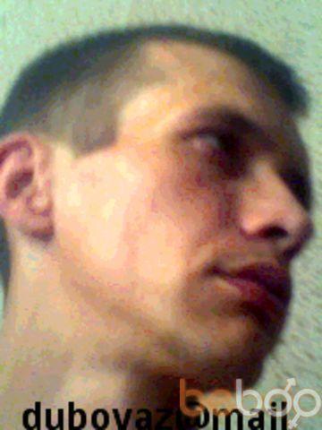 Фото мужчины ZHORA33, Одесса, Украина, 38