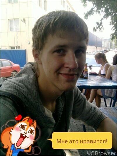 Фото мужчины Kirill, Киев, Украина, 26