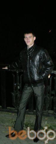 Фото мужчины Zuzik, Краснодар, Россия, 26
