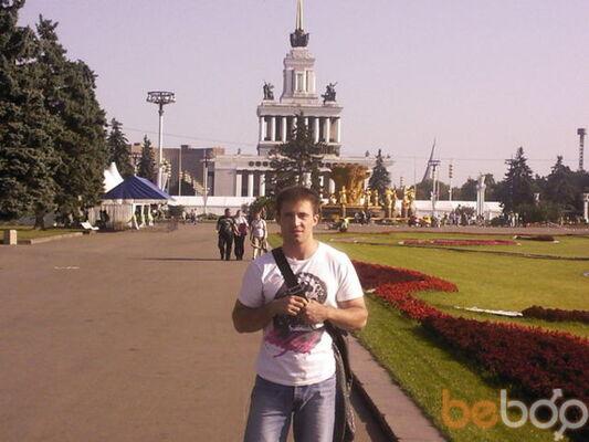 Фото мужчины vitalia, Кишинев, Молдова, 32