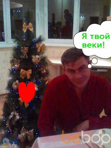 Фото мужчины aleks, Тирасполь, Молдова, 46