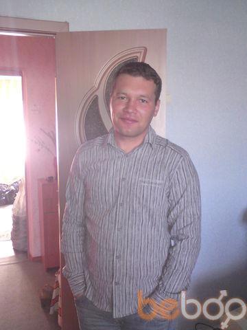 Фото мужчины Arctik25, Азнакаево, Россия, 35