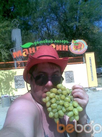Фото мужчины maxsimus, Кривой Рог, Украина, 41