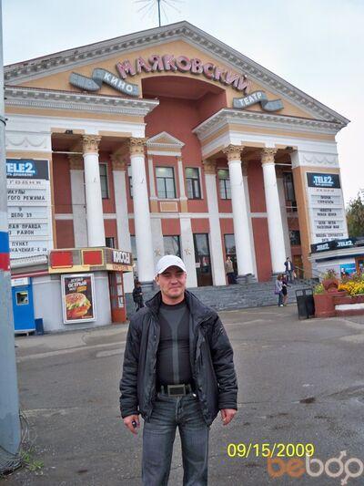 Фото мужчины SegaMega, Каменск-Уральский, Россия, 38