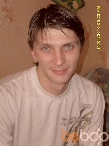 Фото мужчины Магвай, Пенза, Россия, 32