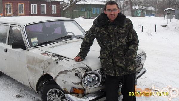 Фото мужчины Юра МТС, Чернигов, Украина, 28