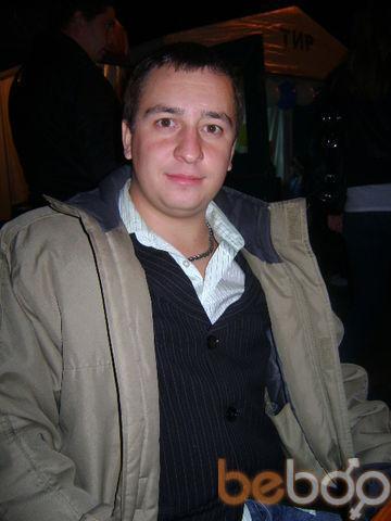 Фото мужчины Алекс, Запорожье, Украина, 28