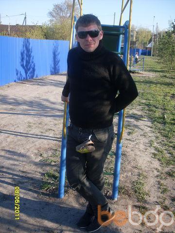 Фото мужчины малыш, Омск, Россия, 32