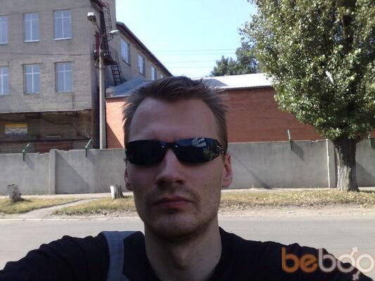 Фото мужчины roller, Донецк, Украина, 34