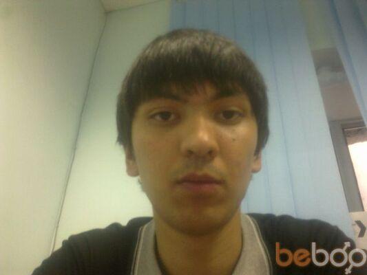 Знакомств кыргызы китае сайт в