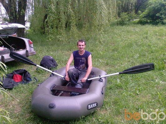 Фото мужчины серж, Макеевка, Украина, 38