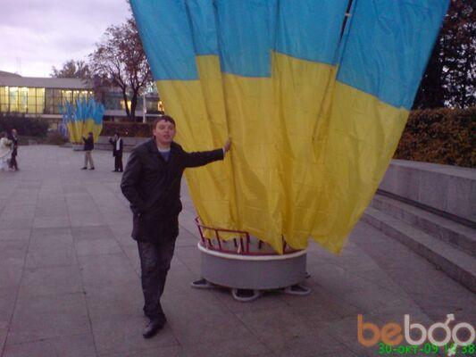 Фото мужчины Льоха, Кривой Рог, Украина, 30