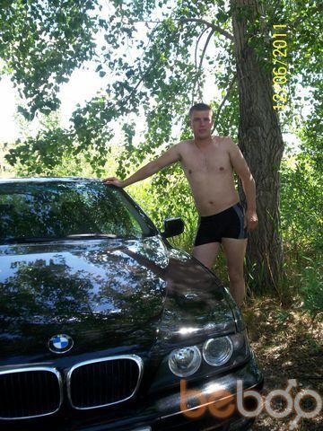 Фото мужчины ВАСИЛИЙ1983, Экибастуз, Казахстан, 35