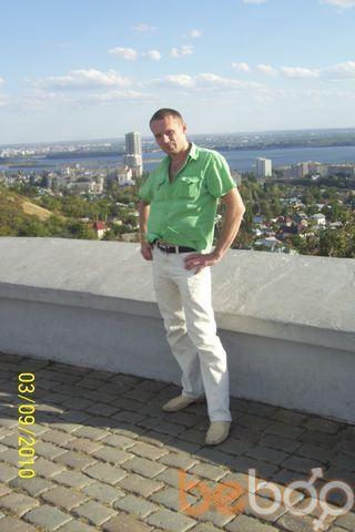 Фото мужчины deniska171, Тула, Россия, 38