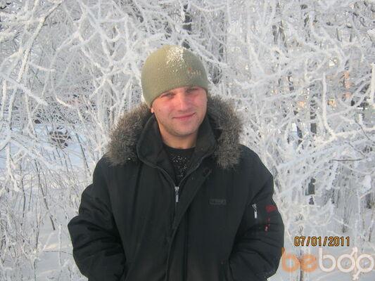 Фото мужчины taras, Новоархангельск, Украина, 33