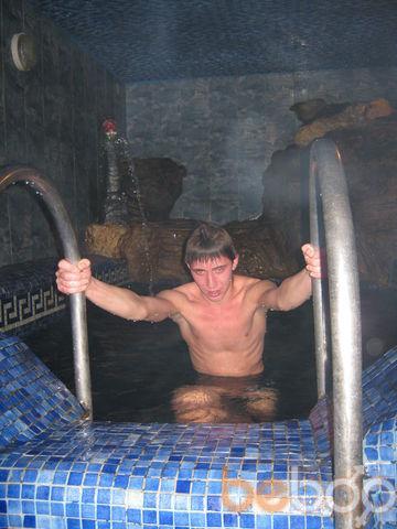 Фото мужчины Russ, Харьков, Украина, 27