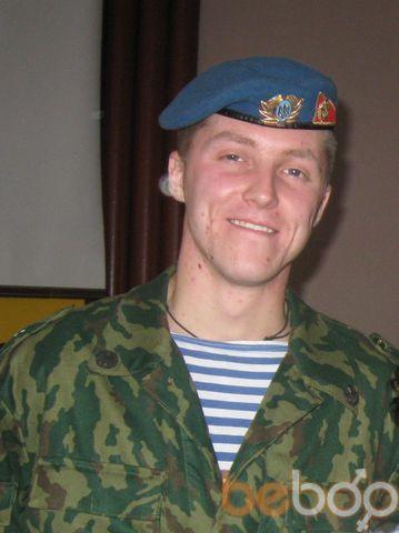 Фото мужчины Громов2010, Лисичанск, Украина, 31