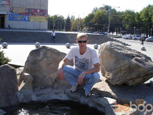 Фото мужчины эдуард, Запорожье, Украина, 34