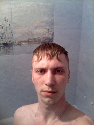 Фото мужчины мистер, Новомосковск, Украина, 28