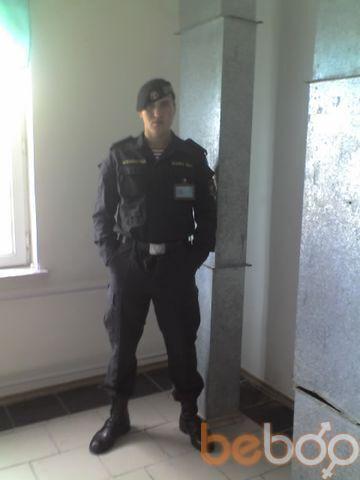 Фото мужчины Vanes, Павлодар, Казахстан, 29