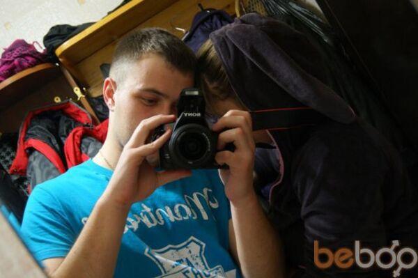Фото мужчины eXceeDee, Кемерово, Россия, 29