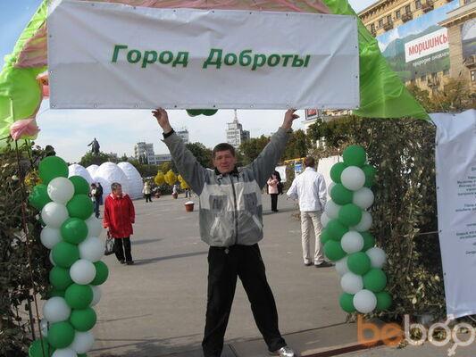 Фото мужчины Artem, Харьков, Украина, 42