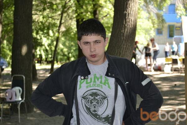 Фото мужчины Zaha, Павлоград, Украина, 29