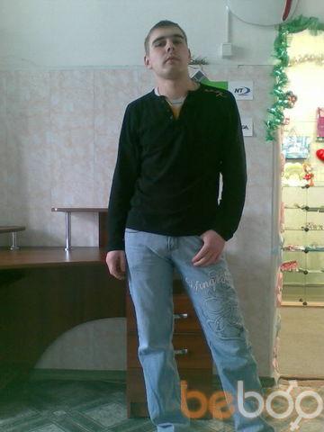 Фото мужчины KiNg, Черкассы, Украина, 28