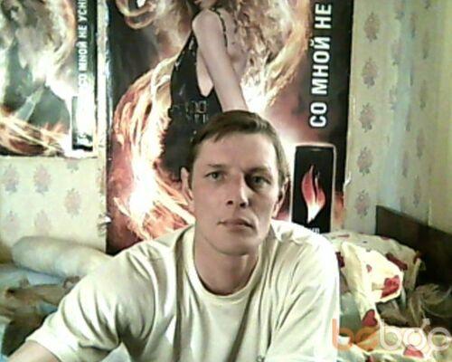 Фото мужчины vitalik, Магнитогорск, Россия, 43