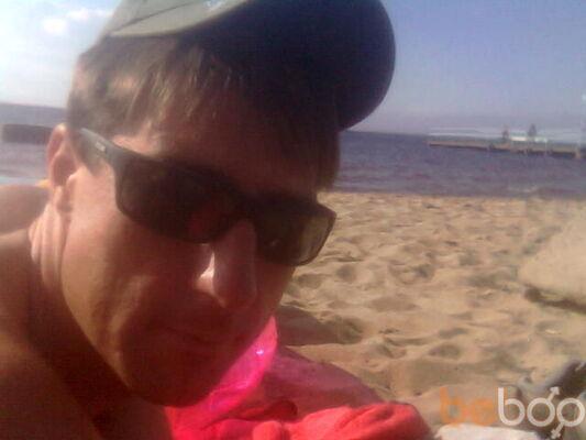 Фото мужчины Kondrat, Улан-Удэ, Россия, 38
