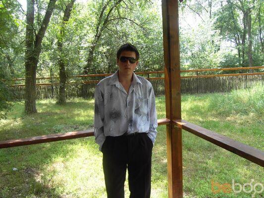 Фото мужчины Masaradj, Кишинев, Молдова, 26