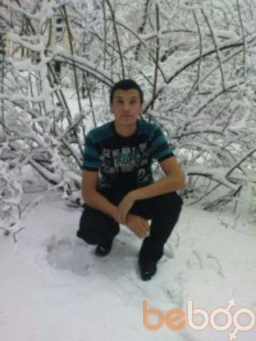 Фото мужчины witalja, Кривой Рог, Украина, 25