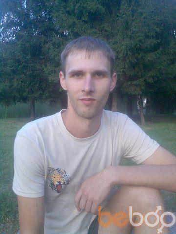 Фото мужчины Vadim165, Черкассы, Украина, 29