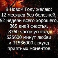 Фото мужчины Руслан, Махачкала, Россия, 113