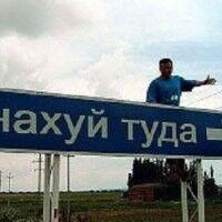 Фото мужчины Василий, Ростов-на-Дону, Россия, 30